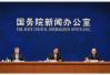 中农办主任解读1号文件:宅基地改革不是让城里人下乡买房