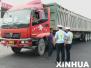 2天查获各类违法货车148辆!山东掀起货车整治高潮