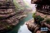 """迈向优质旅游发展之路""""云台山经验""""引全省聚焦"""