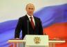 普京责成俄政府就莫斯科州空难成立专门委员会