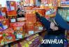 山东11市春节禁放烟花爆竹 禁放时间、区域抓紧看