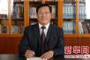 济南市政府领导成员工作分工公布