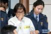 韩检方意见呼之欲出 朴槿惠或面临终身监禁