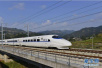 京雄城际铁路全线开工 新机场至雄安段2020年底投用