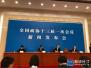王国庆:中国是多边贸易体制的维护者、建设者和贡献者