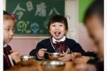 透过镜头看世界:是什么让孩子们的笑脸如此美丽