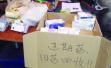 广药、阿里发起国内首个家庭过期药品回收联盟,攻坚污染防治