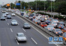 加强大气污染治理 平顶山市将查处尾气超标车辆