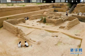 辽宁现早期古村落距今约8000年