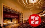 王晨等人当选为十三届全国人大常委会秘书长