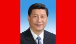 中华人民共和国主席、中华人民共和国中央军事委员会主席习近平