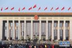 国务院机构改革方案全文公布