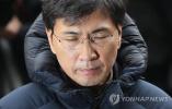 韩检方将于19日再度传唤前地方高官 调查性侵案