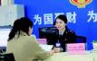 数据:2017年河南地税全年累计减免税收325.26亿元