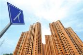 南京严查房地产销售秩序 拒不改正将列入黑名单