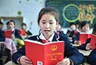 学生诵读新《宪法》