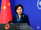 中国外交部回应美国挑起贸易战:中方会奉陪到底