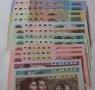 哈尔滨市收藏市场第四套人民币一套卖两万多 以后还会涨
