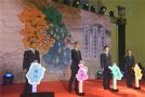 国家发改委督阵 沪苏浙皖4省市今年共同的大事