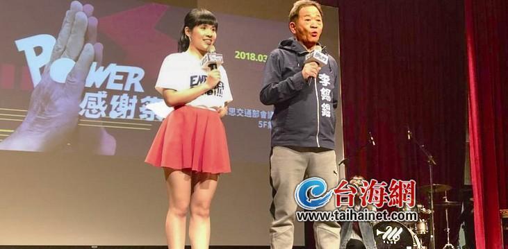 台大最狂教授宣布以无党籍参选台北市长