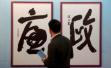 江苏监察委公诉首案:泰州一骨伤科主任涉受贿250余万