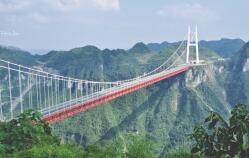 长沙至重庆高速公路全线贯通