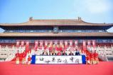助力中国文化走出去世界表达 中国文化专题研讨活动在京举行