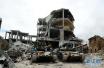 东古塔缠斗结束叙利亚战事未明