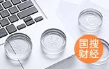 高新技术应用将亮相中国国际软件博览会