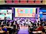 武汉中小学探索信息技术与课堂教学深度融合主题月启动