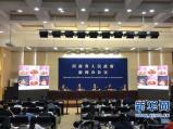 第26届信阳茶文化节将于4月28日开幕