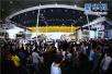 济南出台会展业三年行动计划 办展会单项最高补200万