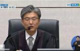 朴槿惠案一审审理开庭 韩媒:难免被判重刑