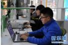 沈阳获批国家跨境电商试点城市 足不出户买进口商品