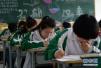 中招八类考生可获加分 加分和优先录取考生信息将公示