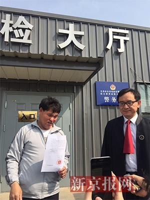 """重庆时时彩开奖号码:""""无罪""""刘忠林:人生的好时候都在监狱度过了 想去被害人家看看"""
