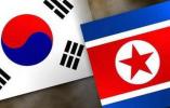 韩媒:韩朝就首脑会晤细节达成一致 27日上午将首次会面