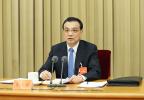 李克强主持召开国务院常务会议 决定再推出7项减税措施