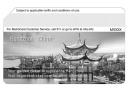 """杭州向世界发出""""邀请函"""" 杭州·纽约联名地铁卡首次在美国发售"""