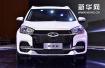 从北京车展奇瑞展台,看未来智能驾驶的三大趋势