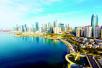 青岛获批创建中国/上合组织地方经贸合作示范区