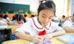青岛高新区公布招生计划 青岛实验学校招200人