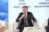 茅台刘汉林谈社会责任:要想在别人前面 驻在他人心头
