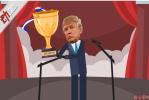 """听说特朗普想拿诺贝尔和平奖 欧洲疯狂""""嘲笑""""和""""翻白眼"""""""