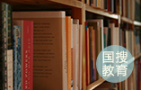 山东师范大学庆祝改革开放40周年系列活动全面启动