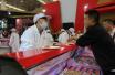 漯河:食博会明日开幕全封闭管理 市民手持二维码入场