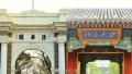 清华北大19日举办校园开放日活动 现场设招生咨询