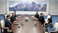 韩朝16日举行高级别会谈 商议落实《板门店宣言》
