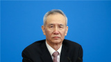 刘鹤率领中方代表团抵达美国访问