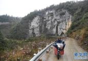 2018年洛阳将实施农村公路道路工程660公里
